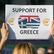 Eur�psky �tok na gr�cku demokraciu